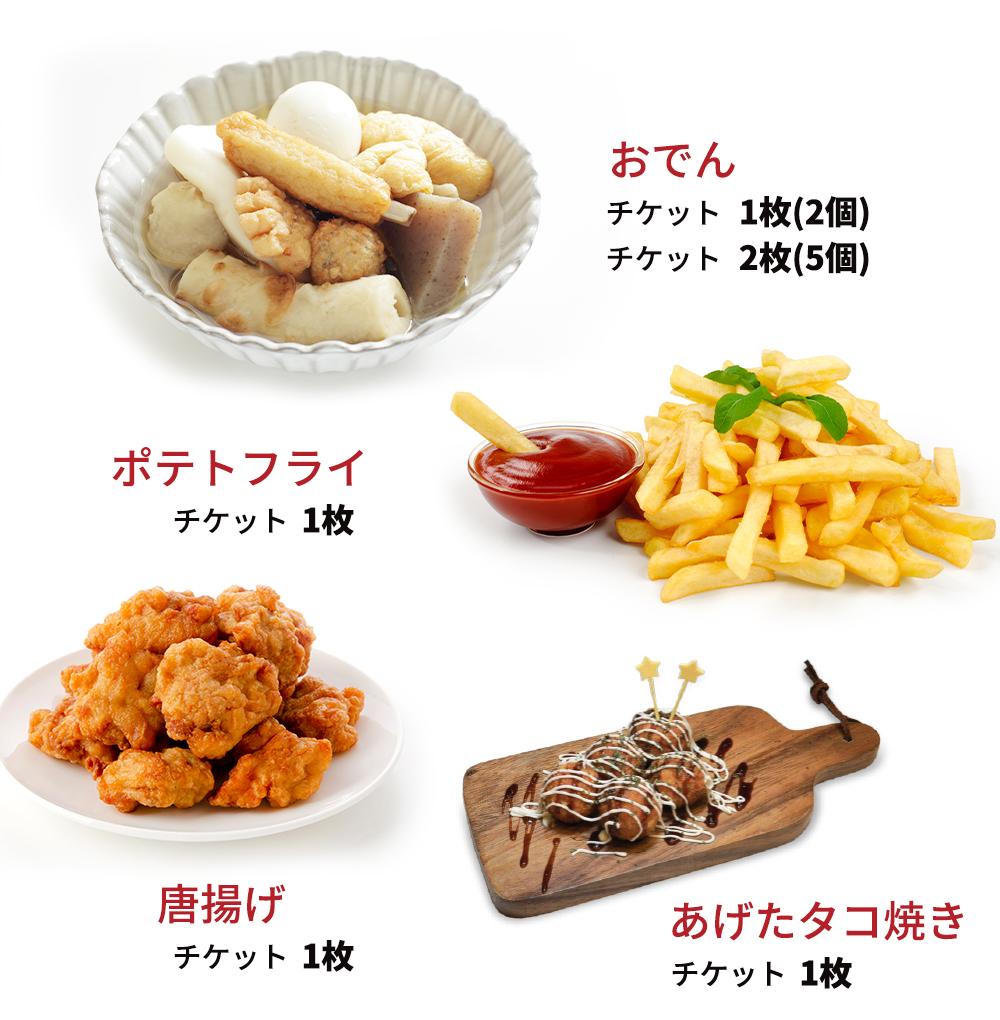 chaya-food-pic2